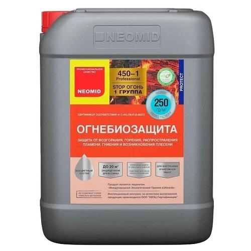 NEOMID антисептик Огнебиозащита 450-1, 10 кг