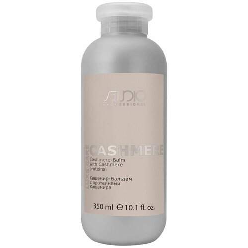 Kapous Professional кашемир-бальзам для волос Studio Professional Luxe Care с протеинами кашемира, 350 мл