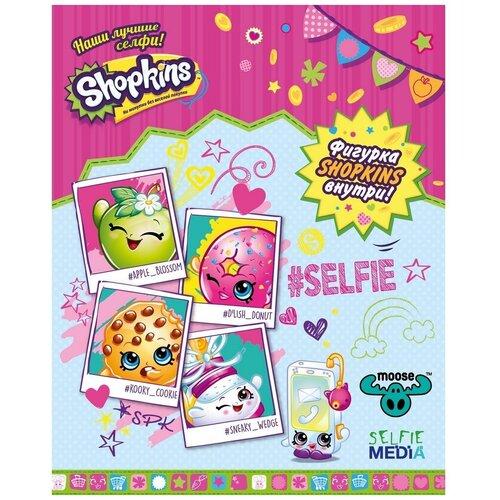 Настольная игра Selfie media Шопкинс Наши лучшие селфи! 40321