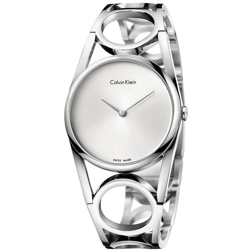 Наручные часы CALVIN KLEIN K5U2M1.46 недорого