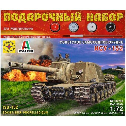 Сборная модель Моделист Советская самоходная артиллерийская установка ИСУ-152 Зверобой (ПН307203) 1:72