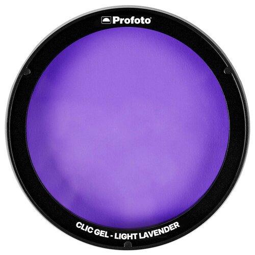Фото - Фильтр для вспышки Profoto Clic Gel Light Lavender для A1, A1X, A10, C1 Plus фильтр для вспышки profoto clic gel peacock blue для a1 a1x a10 c1 plus