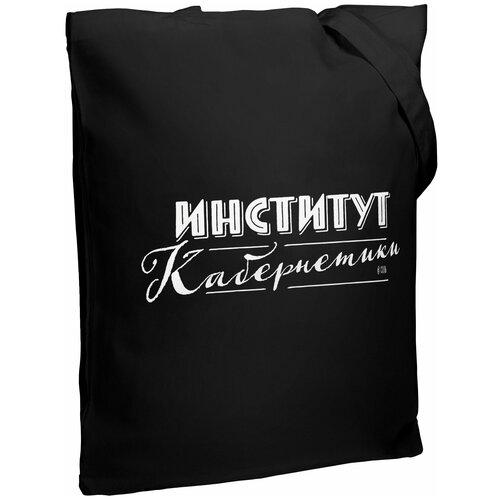 Сумка-шоппер «Институт Кабернетики», черная
