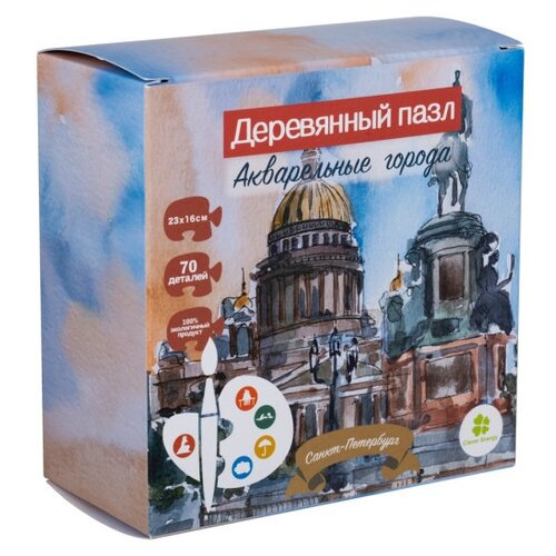 Деревянный пазл Clever energy Санкт-Петербург (5235)
