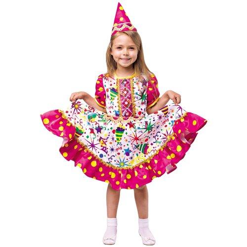 Купить Костюм пуговка Хлопушка (1042 к-18), розовый/разноцветный, размер 128, Карнавальные костюмы