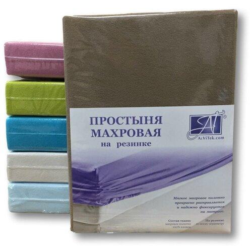 ПМР-МОК-200 Мокко простыня махровая на резинке 200х200+20