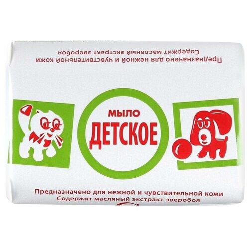 СВОБОДА Мыло Детское с масляным экстрактом зверобоя, 90 г недорого