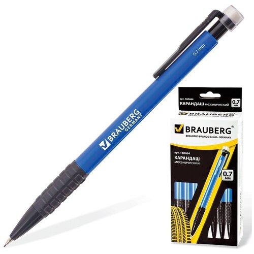 Купить Карандаш механический Brauberg Comfort , корпус синий, резиновый держатель, ластик, 0, 7 мм (180464), Механические карандаши и грифели