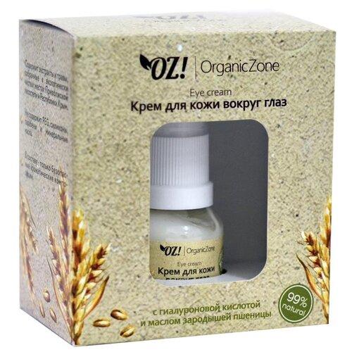 Купить OZ! OrganicZone Крем для кожи вокруг глаз с гиалуроновой кислотой и маслом зародышей пшеницы, 15 мл