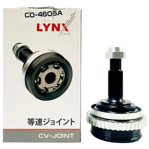 ШРУС (граната) наружный LYNX Япония под ABS (ВАЗ 2170 приора, ВАЗ 2190 Гранта, ВАЗ 1118 Калина, ВАЗ 2108, ВАЗ 2110) с АБС Линкс CO-4605A