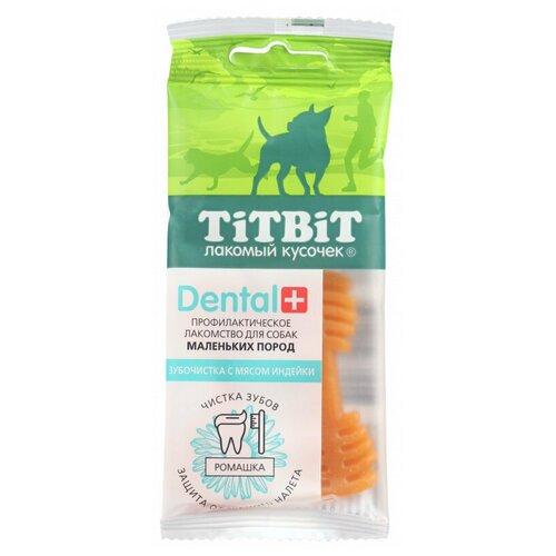Titbit ДЕНТАЛ+ Зубочистка с говядиной для маленьких пород лакомство для собак 26 гр (2 шт) недорого