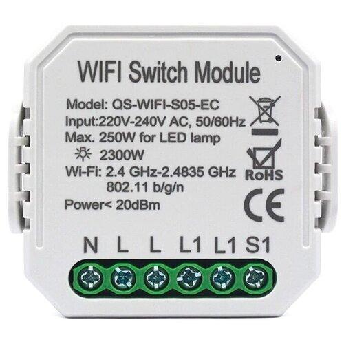Умное беспроводное одноканальное WIFI реле Ps-Link QS-S05