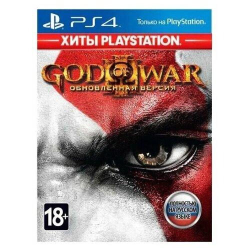God of War 3 Remastered (Хиты PlayStation)