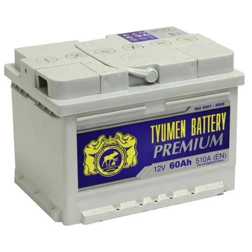 АКБ Тюмень Premium 6CT-60LA 60 А.ч. 510А о.п низкий (Тюменский аккумуляторный завод)