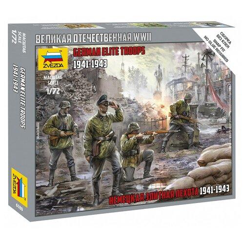 Сборная модель Немецкая элитная пехота 1941-1943