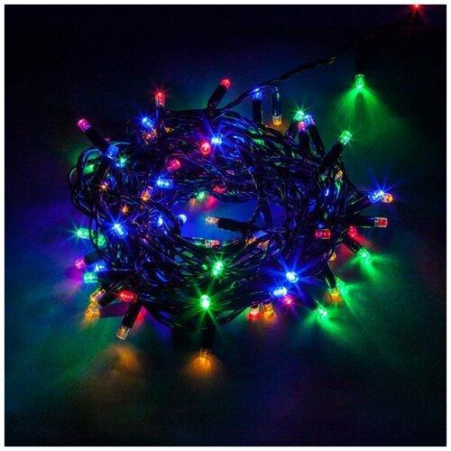 Гирлянда светодиодная 100 лампочек 5м разноцветна