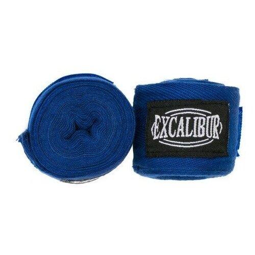 Бинты боксерские Excalibur Синие 3,5 м