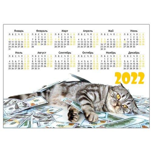 Календарь Woozzee Денежный кот KLA-1260-2132