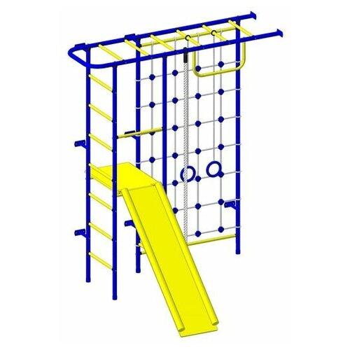 Спортивный комплекс Пионер 11СМ сине/жёлтый