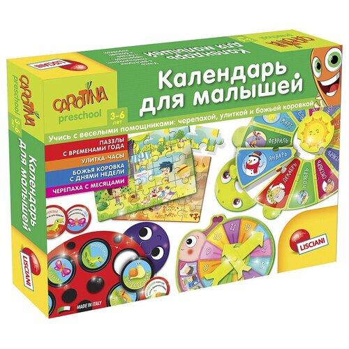 Купить Настольная игра Lisciani Giochi Календарь для малышей R60221, Настольные игры