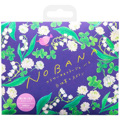 Фото - Charley Nobana Соль для ванн Белый клевер и лилия с ароматом цветущих лилий, 30 г добропаровъ соль для ванн с маслом ели 3005701 300 г