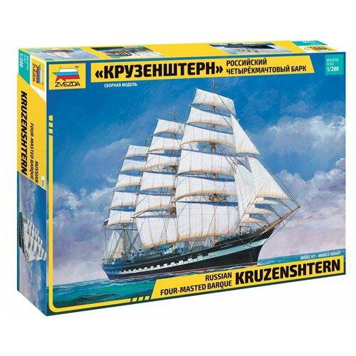 Купить Сборная модель ZVEZDA Российский четырехмачтовый барк Крузенштерн (9045) 1:200, Сборные модели
