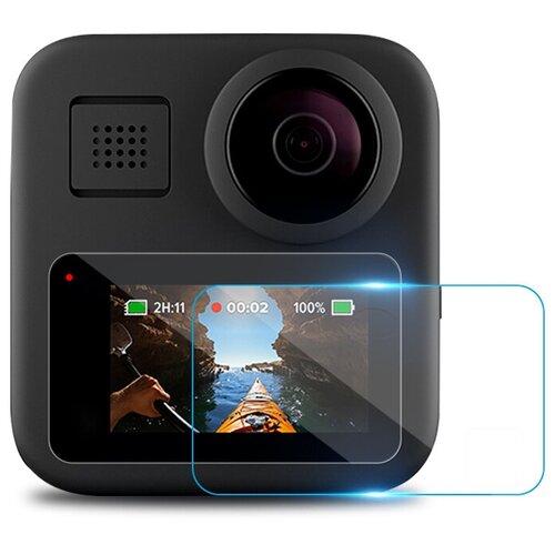 Фото - Защитное стекло для экшн-камеры GoPro Max защитное стекло