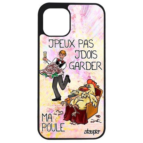 "Чехол на смартфон Apple iPhone 12 mini, ""Не могу - у меня курица!"" Пародия Шутка"