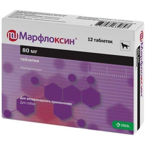 KRKA Марфлоксин таблетки для собак крупных пород, вкус мяса, 80 мг 12 таблеток