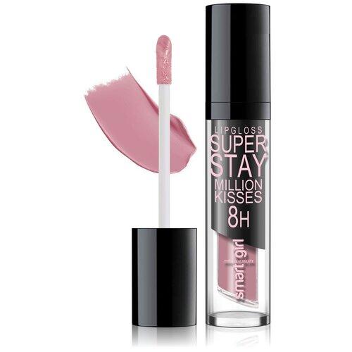 Купить BelorDesign Суперстойкий блеск для губ Smart Girl Super Stay Million Kisses, 211 таупово-розовый