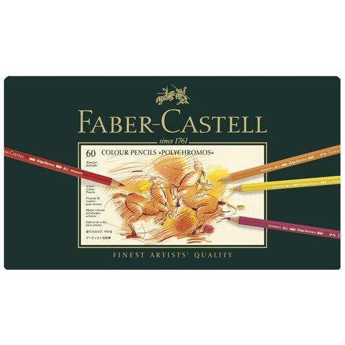 Faber-Castell Карандаши цветные Polychromos, 60 цветов (110060)