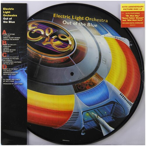 Electric Light Orchestra. Out Of The Blue. Picture Vinyl