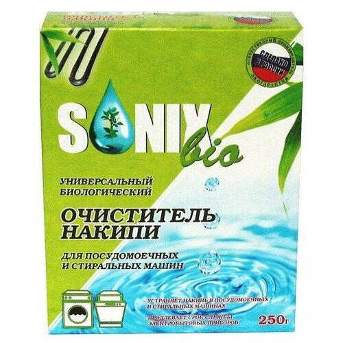 SonixBIO Порошок очиститель накипи 250 г