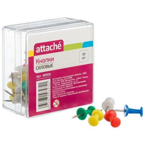 Кнопки для пробковых досок силовые ATTACHE 50 шт./уп. цв. AT-ALTS1002 6 шт.