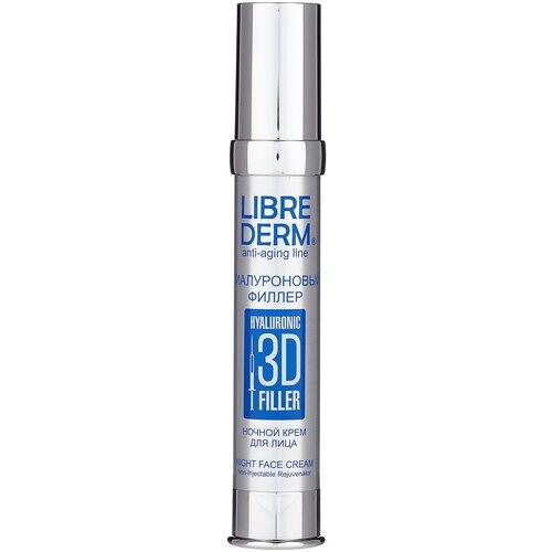 Фото - Крем Librederm 3D Гиалуроновый филлер ночной для лица, шеи и декольте, 30 мл ночной крем для лица librederm гиалуроновый 3d филлер 30 мл