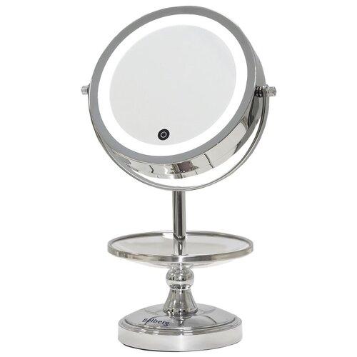 Зеркало косметическое настольное Belberg BZ-01 с подсветкой серебристый
