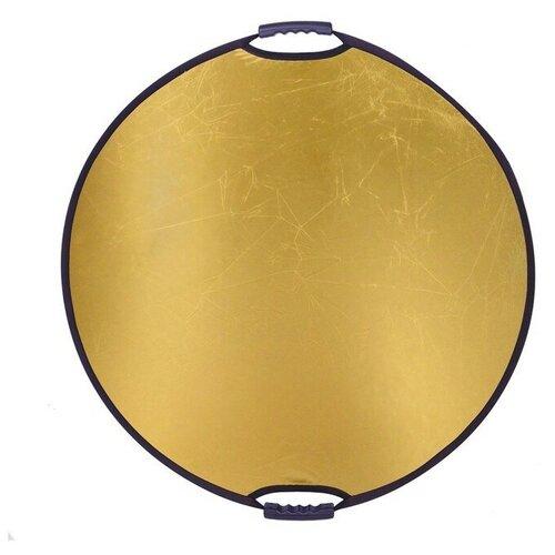 """Отражатель Falcon Eyes """"CFR-32G HL"""" диаметр 82 см золотистый"""
