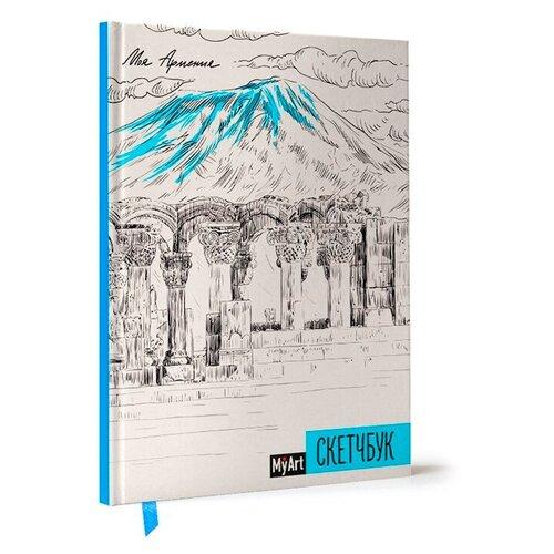 Купить Скетчбук Prof-Press My Art. Моя Армения 21 х 14.8 см (A5), 100 г/м², 64 л., Проф-Пресс, Альбомы для рисования