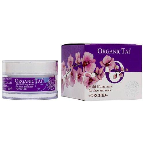 Купить OrganicTai Мульти-лифтинг маска для лица и шеи Орхидея, 50 мл