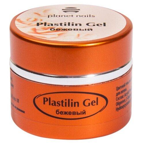 Купить Пластилин planet nails Plastilin Gel бежевый