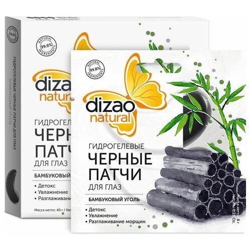 Купить Dizao Гидрогелевые патчи для глаз Бамбуковый уголь , 10 шт.