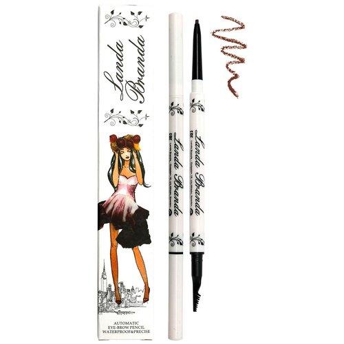 Фото - Landa Branda карандаш для бровей Automatic Eye-brow Pencil, оттенок brunet landa branda карандаш automatic eye brow pencil оттенок blond