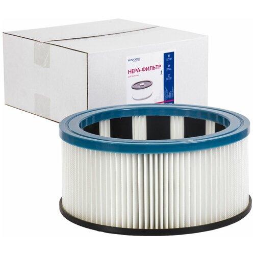 Euroclean FLSM-AS20 фильтр складчатый многоразовый моющийся для пылесосов Felisatti AS20/1200