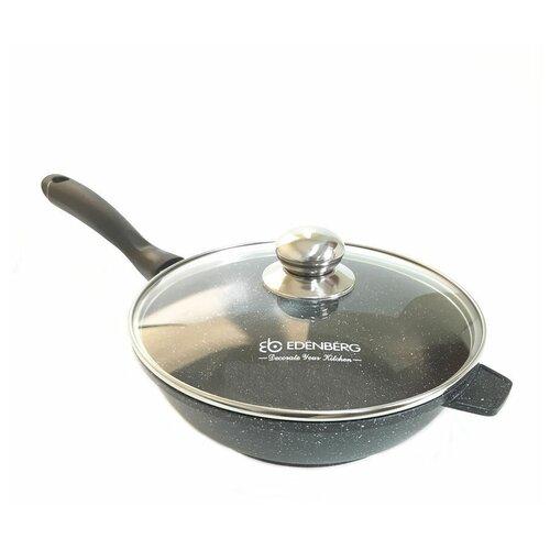 Сковорода глубокая, 24 см сковорода d 24 см kukmara кофейный мрамор смки240а