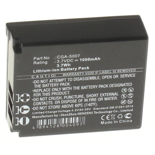 Аккумулятор iBatt iB-U1-F218 1000mAh для Panasonic Lumix DMC-TZ1, Lumix DMC-TZ1-A, Lumix DMC-TZ3, Lumix DMC-TZ5, Lumix DMC-TZ2, Lumix DMC-TZ15, Lumix DMC-TZ50, Lumix DMC-TZ11, Lumix DMC-TZ11GK, Lumix DMC-TZ15GK,