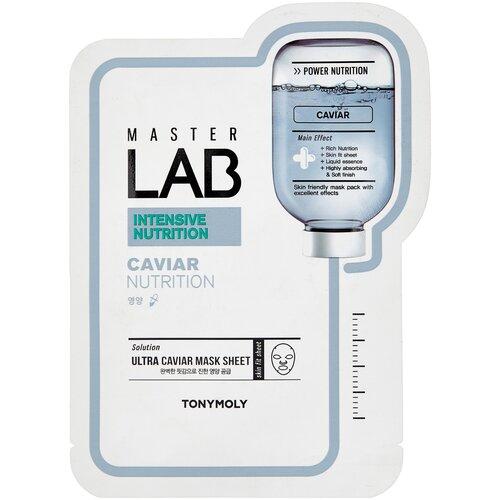 Фото - TONY MOLY тканевая маска Master Lab Caviar, 19 г tony moly тканевая маска master lab snail mucin 19 г