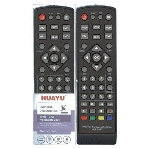Фото - Универсальный пульт Huayu DVB-T2+2 для всех DVB-T2/T/C и IPTV ресиверов. Версия 2020 года! пульт huayu skytech 57g dvb t для dvb ресиверов goldmaster