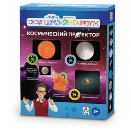 Купить Набор 1 TOY Экспериментариум Космический проектор, Наборы для исследований