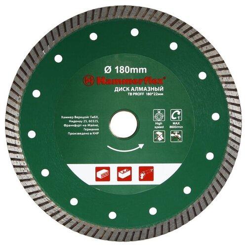 Диск алмазный отрезной Hammer Flex 206-154 DB TB PROFF, 180 мм 1 шт. диск алмазный отрезной hammer flex 206 112 db tb new 125 мм 1 шт