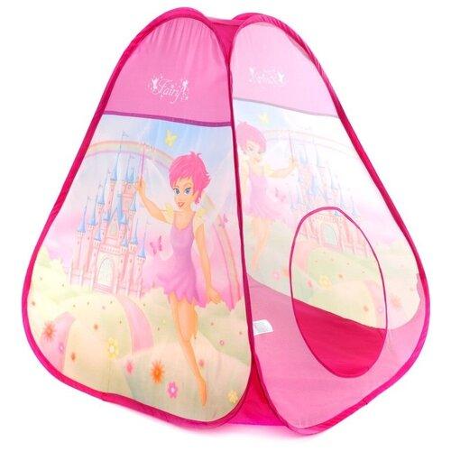 Купить Палатка Игровой домик Домик феечки IT104653, розовый, Игровые домики и палатки